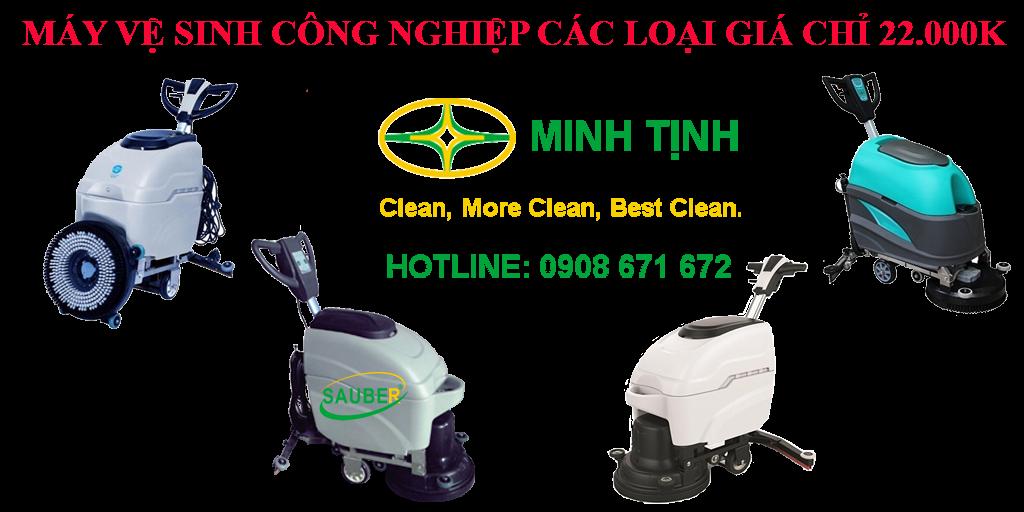 Máy vệ sinh công nghiệp giá rẻ
